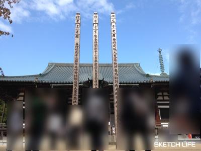 高野山金剛峯寺2