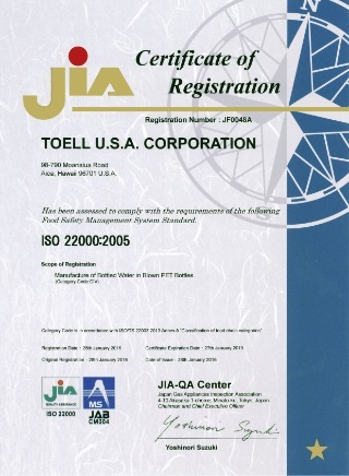 TOELL U.S.A. Corporation